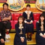 『【乃木坂46】岩本蓮加、収録中にネプチューン名倉に『ちょっと裏来い』と声を掛けられていたwwwwww』の画像