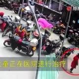 【動画】26階から落ちた女の子 何事もなかったかのように立ち去る