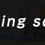 『超速報!!!乃木坂46から新たな情報解禁が!!!『coming soon!』キタ━━━━(゚∀゚)━━━━!!!』の画像