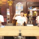 『[動画]2020.08.06 SHOWROOM ≠MEの「のいみーのいみ。」 【蟹沢萌子、鈴木瞳美、永田詩央里】【ノイミー】』の画像