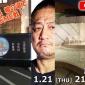 【お知らせ】DDT公式YouTubeチャンネルにて記者会見を...