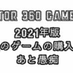 JTOR 360 GAMER