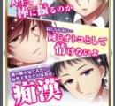 痴漢撲滅ポスター イケメンが「情けないよ」と軽蔑するポスターが話題に 愛知県警
