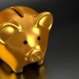 『小銭預金:小銭でもせっせと投資。』の画像