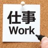『非人間的な活動である「労働」からの解放を目指す』の画像