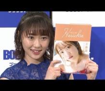 『【動画】工藤遥、モー娘。卒業後は「思っていたより順調かな」』の画像