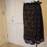 『irise(イリゼ)ラッセルレーススカート』の画像