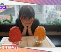 【欅坂46】夢のかき氷挟みあかねんが可愛すぎる!
