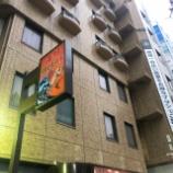 『ホテル東海【厚木駅3分の激安ビジホ(^^)/一泊2,250円~】』の画像