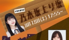 【乃木坂46】ここにも梅澤美波!フル回転だな!