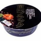 『富山ブラック』の画像
