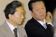 仙谷長官の辞任が必要との認識で一致 小沢、鳩山両氏
