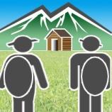 『山のトイレ・環境を考える福岡協議会について』の画像