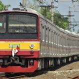 『キモい!205系横浜線H27+14編成、再び暫定8連化』の画像