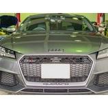 『Audi TTRS(8S)にブラックエンブレム装着させて頂きました!』の画像