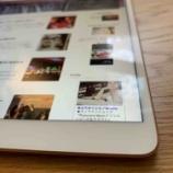 『新しいツール、作業効率と自分自身をアップデート』の画像