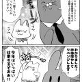 第12話 事前審査の結果は!?
