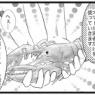 【グロ注意】水村のカオスな初夢