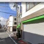 Shoyamao's rehabilitation