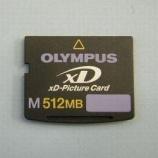 『【緊急】xD-Picture Card 512MB おまけします!』の画像