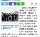 独擅場、逝去…読めない漢字TOP10