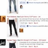 『米Levi'sのサイトに見るソーシャルショッピングの近未来【湯川】』の画像