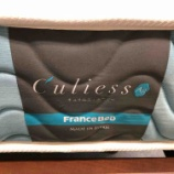 『フランスベッド・銀イオンで衛星的なマット・キュリエス・エージー』の画像