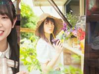 【日向坂46】小坂菜緒1st写真集『君は誰?』かとしとお美玖の視点が独特すぎるwwwwwwwwwww