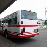 『【北海道ひとり旅】宗谷岬北上の旅 千畳岩から鬼志別 バスの旅『宗谷バス:北緯45度を越える路線』』の画像