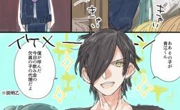 【漫画】にっかり青江は本当はかっこいい(現パロ:合コンネタ注意)【刀剣乱舞】