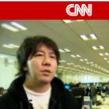 『CNNにグリー、DeNA登場【湯川】』の画像