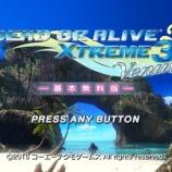 『体験版レビューVol.7:『DEAD OR ALIVE Xtreme3 Venus』』の画像