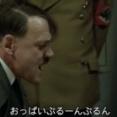 ヒトラー「風俗のHPを見ながら風俗に行った妄想をするだけで大概満足はできる」