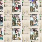『艦これ 2017秋イベ その5 z6ギミック』の画像