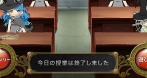 【マギ】マギックアカデミー開始!!!ちょっとやってみた。