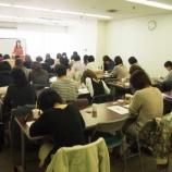 『神戸での漢方&薬膳セミナー 2012年はのべ1500名以上の方に受講していただきましたm(_ _*)m』の画像