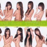 SDN48の手ブラ画像wwwwwwwww【画像あり】 アイドルファンマスター