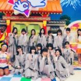 『乃木坂メンバー、朝から子供番組ではっちゃけまくっててワロタwwwwww【おはスタ】』の画像