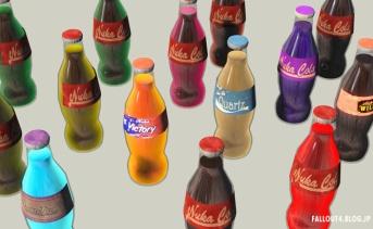 Classic style Nuka Cola Bottles