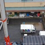『三豊市にイタリアのCONTEMPO社のソファとCOMPAR社のリフトテーブルを納品』の画像