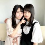 『【欅坂46】長濱ねる、柿崎芽実の卒業についてコメントを公開・・・』の画像