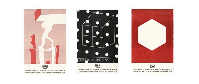 無印良品が欧州旗艦店オープンを記念し、限定ポスター展示