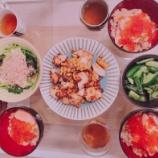 『【乃木坂46】今月の西野七瀬の『お料理ブログ』がまだきていない件・・・』の画像