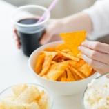 『空腹感とエネルギー消費は脳でコントロールされているって知ってる?』の画像