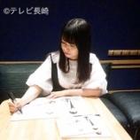 『今夜19時放送「白衣のメロディ」ナレーションを長濱ねるが担当!さらにねるの直筆サインのプレゼント企画も!』の画像