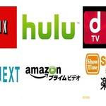 【ネット】有料動画配信サービスの利用率wwwwwww