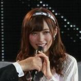 『【NGT48】山口真帆、有料会員メールで『秋元さん、ご迷惑かけてごめんなさい。指原さん、申し訳なく思っています。』』の画像