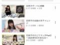 【悲報】桜井日奈子ちゃんが飯食ったりするYouTubeチャンネル、伸びない