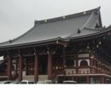 『寺』の画像
