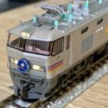 『KATO EF510カシオペア色 入線!』の画像
